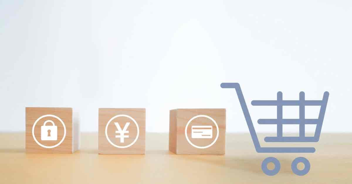 スタンディングデスクの購入方法