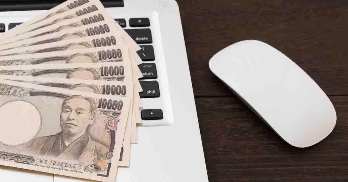 40代でもブログで4ヶ月で月5万円稼ぐブログの始め方【初心者でもできます!】